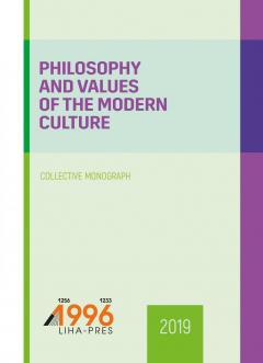 Cover for PHILOSOPHY AND VALUES OF THE MODERN CULTURE
