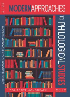 Cover for MODERN APPROACHES TO PHILOLOGICAL STUDIES