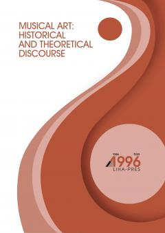 Cover for MUSICAL ART: HISTORICAL AND THEORETICAL DISCOURSE
