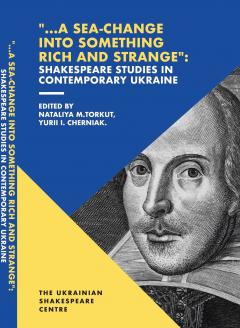 """Cover for """"A SEA-CHANGE INTO SOMETHING RICH AND STRANGE"""": Shakespeare Studies in Contemporary Ukraine"""