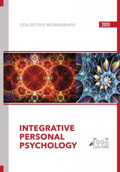 Cover for INTEGRATIVE PERSONAL PSYCHOLOGY