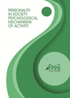 Cover for PERSONALITY IN SOCIETY: PSYCHOLOGICAL MECHANISMS OF ACTIVITY
