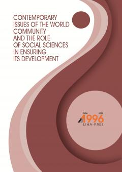 Cover for CONTEMPORARY ISSUES OF THE WORLD COMMUNITY AND THE ROLE OF SOCIAL SCIENCES IN ENSURING ITS DEVELOPMENT
