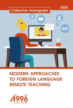 Cover for MODERN APPROACHES TO FOREIGN LANGUAGE REMOTE TEACHING