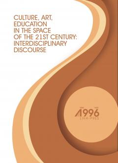 Cover for CULTURE, ART, EDUCATION IN THE SPACE OF THE 21st CENTURY: INTERDISCIPLINARY DISCOURSE