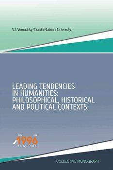 Cover for LEADING TENDENCIES IN HUMANITIES: PHILOSOPHICAL, HISTORICAL AND POLITICAL CONTEXTS