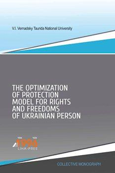 Cover for THE OPTIMIZATION OF PROTECTION MODEL FOR RIGHTS AND FREEDOMS OF UKRAINIAN PERSON