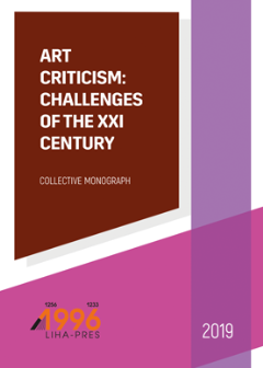 Cover for ART CRITICISM: CHALLENGES OF THE XXI CENTURY