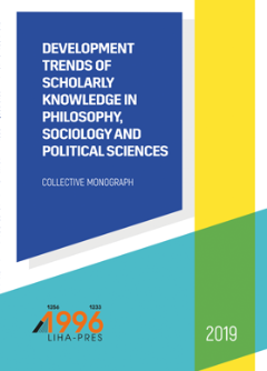 Cover for DEVELOPMENT TRENDS OF SCHOLARLY KNOWLEDGE IN PHILOSOPHY, SOCIOLOGY AND POLITICAL SCIENCES