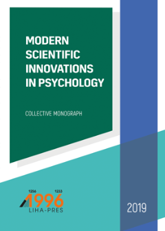 Cover for MODERN SCIENTIFIC INNOVATIONS IN PSYCHOLOGY