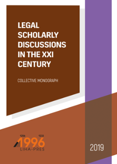 Cover for LEGAL SCHOLARLY DISCUSSIONS IN THE XXI CENTURY