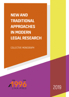 Cover for NEW AND TRADITIONAL APPROACHES IN MODERN LEGAL RESEARCH