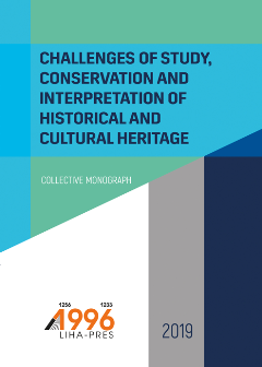 Cover for CHALLENGES OF STUDY, CONSERVATION AND INTERPRETATION OF HISTORICAL AND CULTURAL HERITAGE