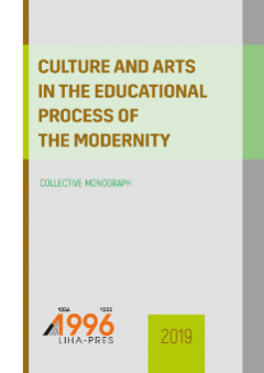 Cover for CULTURE AND ARTS IN THE EDUCATIONAL PROCESS OF THE MODERNITY