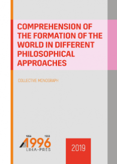 Cover for COMPREHENSION OF THE FORMATION OF THE WORLD IN DIFFERENT PHILOSOPHICAL APPROACHES