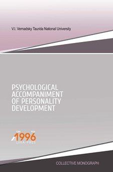 Cover for PSYCHOLOGICAL ACCOMPANIMENT OF PERSONALITY DEVELOPMENT