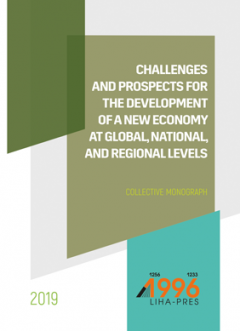 Cover for CHALLENGES AND PROSPECTS FOR THE DEVELOPMENT OF A NEW ECONOMY AT GLOBAL, NATIONAL, AND REGIONAL LEVELS