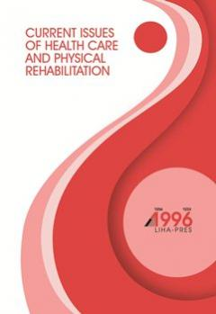 Cover for CURRENT ISSUES OF HEALTH CARE AND PHYSICAL REHABILITATION