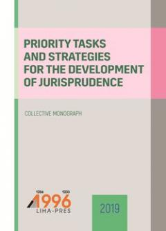 Cover for PRIORITY TASKS AND STRATEGIES FOR THE DEVELOPMENT OF JURISPRUDENCE