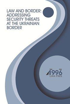 Cover for LAW AND BORDER: ADDRESSING SECURITY THREATS AT THE UKRAINIAN BORDER