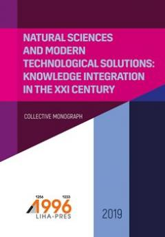 Cover for NATURAL SCIENCES AND MODERN TECHNOLOGICAL SOLUTIONS: KNOWLEDGE INTEGRATION IN THE XXI CENTURY