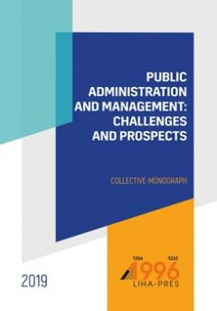 Cover for PUBLIC ADMINISTRATION AND MANAGEMENT: CHALLENGES AND PROSPECTS