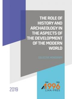 Cover for THE ROLE OF HISTORY AND ARCHAEOLOGY IN THE ASPECTS OF THE DEVELOPMENT OF THE MODERN WORLD