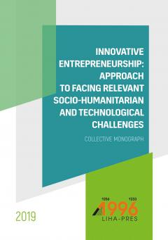 Cover for INNOVATIVE ENTREPRENEURSHIP: APPROACH TO FACING RELEVANT SOCIO-HUMANITARIAN AND TECHNOLOGICAL CHALLENGES