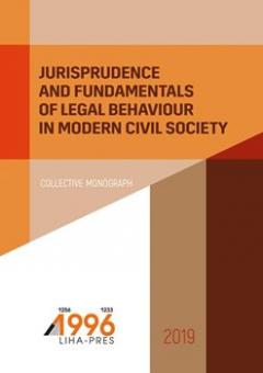 Cover for JURISPRUDENCE AND FUNDAMENTALS OF LEGAL BEHAVIOUR IN MODERN CIVIL SOCIETY