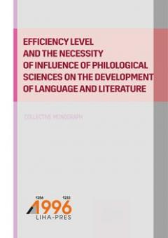 Cover for EFFICIENCY LEVEL AND THE NECESSITY OF INFLUENCE OF PHILOLOGICAL SCIENCES ON THE DEVELOPMENT OF LANGUAGE AND LITERATURE