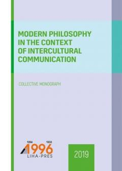 Cover for MODERN PHILOSOPHY IN THE CONTEXT OF INTERCULTURAL COMMUNICATION