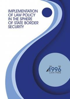 Cover for IMPLEMENTATION OF LAW POLICY IN THE SPHERE OF STATE BORDER SECURITY