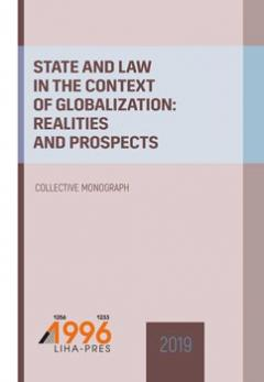Cover for STATE AND LAW IN THE CONTEXT OF GLOBALIZATION: REALITIES AND PROSPECTS