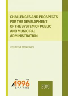 Cover for CHALLENGES AND PROSPECTS FOR THE DEVELOPMENT OF THE SYSTEM OF PUBLIC AND MUNICIPAL ADMINISTRATION