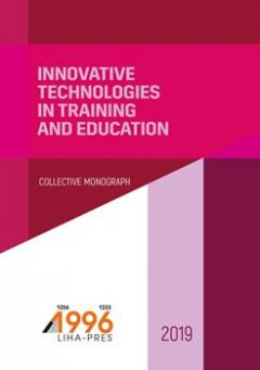 Cover for INNOVATIVE TECHNOLOGIES IN TRAINING AND EDUCATION