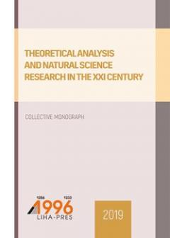 Cover for THEORETICAL ANALYSIS AND NATURAL SCIENCE RESEARCH IN THE XXI CENTURY