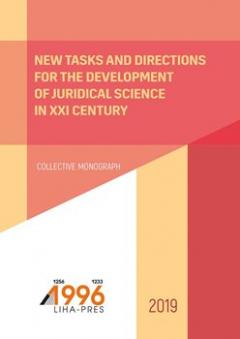Cover for NEW TASKS AND DIRECTIONS FOR THE DEVELOPMENT OF JURIDICAL SCIENCE IN XXI CENTURY